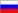"""Russian"""